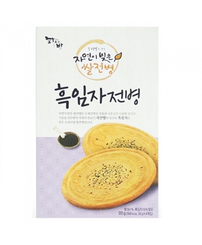 RICE BISCUIT (BLACK SESAME)